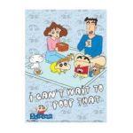 GE Animation -  Wall Scroll Crayon Shin-chan Family Picnic Wall Scroll 0699858998869
