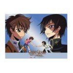 GE Animation -  Wall Scroll Code Geass Lelouch & Suzaku Wall Scroll 0699858999408