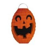 Evergreen Group -  Solar Pumpkin Lantern 0746851750137
