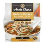 Annie chun's -  Noodle Soup Chinese Chicken 0765667100301