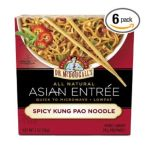 Dr. Mc Dougall -  Asian Entree Spicy Kung Pao Noodle 0767335020034