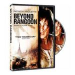 Alcohol generic group -  Beyond Rangoon 0883929003068