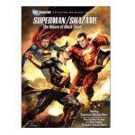 Alcohol generic group -  Dc Superman Shazam! The Return Of The Black Adam 0883929104451