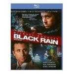 Alcohol generic group -  Black Rain Blu-ray Widescreen 0883929301812