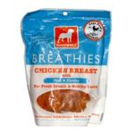 Dogswell -  Breathies Chicken Breast With Mint & Parsley Treats For All Dogs 0884244000091
