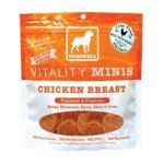 Dogswell -  Dogswell Vitality Minis Chicken Breast Jerky Dog Treats For All Dogs Pouch 0884244115221