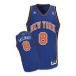 Adidas  - adidas New York Knicks Danilo Gallinari Revolution 30 Swingman Road Jersey 0885580780142  / UPC 885580780142