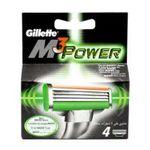 Gillette -  3014260324841