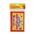 Dynsatrib -  10 cartes d'invitations joyeux 3760126000267