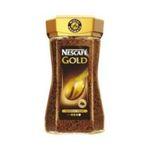 Nescafé -  4005500047049