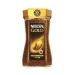 Nescafé -  4005500047056