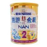 NAN -  4005500063520