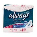Always -  None 4015400069904