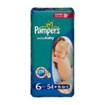 Pampers -  4015400244875