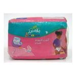 Pampers -  4015400256274