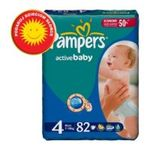 Pampers -  4015400265177