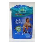Pampers -  4015400272700