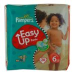 Pampers - PAMPERS |  easy up 2cf training pants sac 20ct16 kg + extra large unisexe  4015400293606