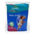 Pampers -  4015400298748