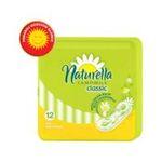Naturella -  4015400317968