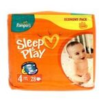 Pampers -  4015400319054