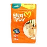 Pampers -  4015400319146
