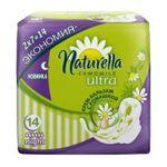 Naturella -  4015400436058