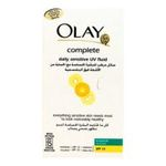 Olay -  5000174562200