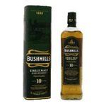 Diageo brands -  Whiskey Marmalade Jar 5010103917803