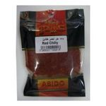 Abido Spicies -  5283001100213