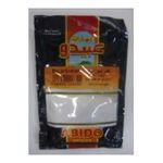 Abido Spicies -  None 5283001118355
