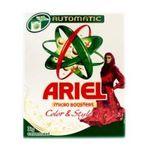 Ariel -  5413149809581