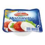 Galbani -  Galbani    cucina fromage coupelle plastique standard pasteurise vache entiere boule  8000430900194