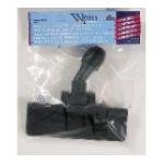 Wpro -  BRU 159 8015250023435