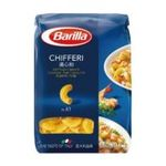 Barilla -  8076809512862